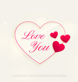 love you design background with heart shapes vector image