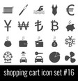 shopping cart icon set 16 gray icons on white vector image
