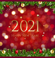 happy new year banner red background vector image