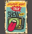 saturday night talk show vintage advertisement vector image