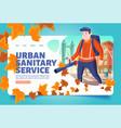 urban sanitary service cartoon landing page ad vector image vector image