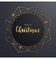 round christmas design with decorative geometric vector image