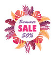 trendy summer tropical leaves vector image vector image