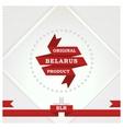 Vintage postcard design with ribbons in the Belaru vector image