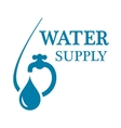 water supply concept icon vector image vector image