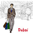 woman in shopping mall in dubai vector image