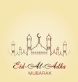eid al adha mubarak greeting card vector image