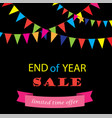 sale of the year vector image