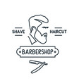 barbershop line icon men with beard liner style vector image vector image