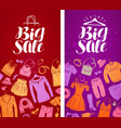 big sale label shopping boutique clothing vector image vector image
