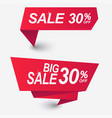 red discount banner premium sale badges vector image