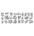 set of 25 hand written lettering to pregnancy and vector image