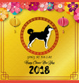 happy chinese new year 2018 card with black white vector image vector image