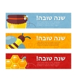 Banner for Jewish new year holiday Rosh Hashanah vector image vector image