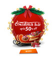 christmas sale up to 50 off round red discount vector image vector image