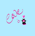 greeting card with a cat in love vector image vector image