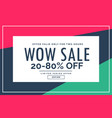 promotional sale banner design with clean style vector image vector image