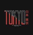 tokyo japan apparel and t-shirt trendy design vector image vector image