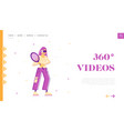 augmented reality entertainment website landing vector image