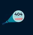 screen error 404 page not found flashlight shine vector image