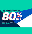 crazy shopping sale banner design with offer vector image vector image