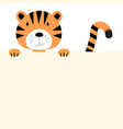 cute animal tiger with empty place for text vector image vector image
