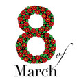 eight of march background vector image