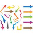Glossy arrows vector image vector image