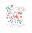 best flower shop estd 1969 logo template colorful vector image vector image