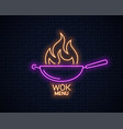 frying pan neon sign wok with fire flame neon vector image vector image