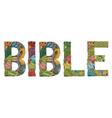 word bible decorative zentangle object vector image