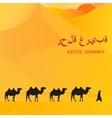 Exotic journey caravan vector image