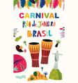 brazil carnival template vector image