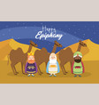 king magicians with camels to happy epiphany vector image vector image