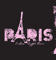 paris tower t-shitr print design vector image vector image