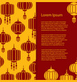 asian banner design chinese japanese vector image
