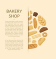 cartoon bakery elements background of vector image vector image