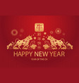 chinese calendar for new year ox bull buffalo vector image