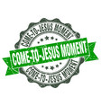 come-to-jesus moment stamp sign seal vector image vector image