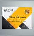 modern yellow and black certificate design vector image