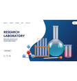 research laboratory landing page pharmaceutical vector image vector image