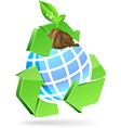 Save earth symbol vector image
