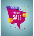 incredible wow sale banner design template big vector image vector image