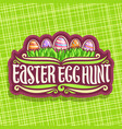 logo for easter holiday vector image vector image
