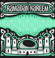 poster for muslim wish ramadan kareem vector image vector image