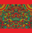 psychedelic tribal funky symmetrical background vector image vector image