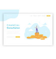 financial consultation strategy landing page vector image vector image