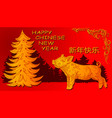 happy new year golden pig and golden tree vector image