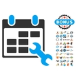 Configure Timetable Icon With 2017 Year Bonus vector image vector image