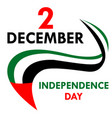 independence day in the united arab emirates vector image